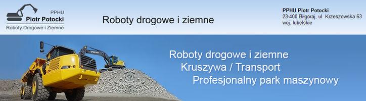 Logo PPHU Piotr Potocki