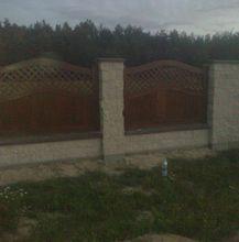 Ogrodzenia Frampol Sokolowka55c Witroj Brukarstwo Frampol
